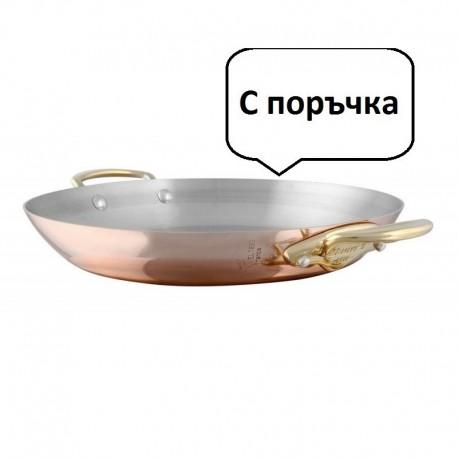 673740 - M'héritage M'150b, Паеля Тиган, мед/стомана 18/10, диаметър 35 см, дръжки от бронз
