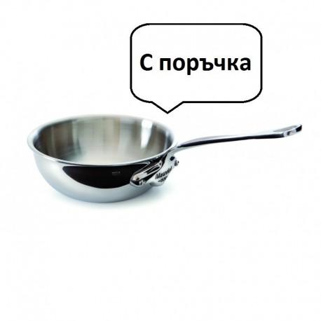 521216 - Mauviel 1830 M'cook, Тиган, неръждаема стомана 18/10, диаметър 16 см, дръжка от стомана