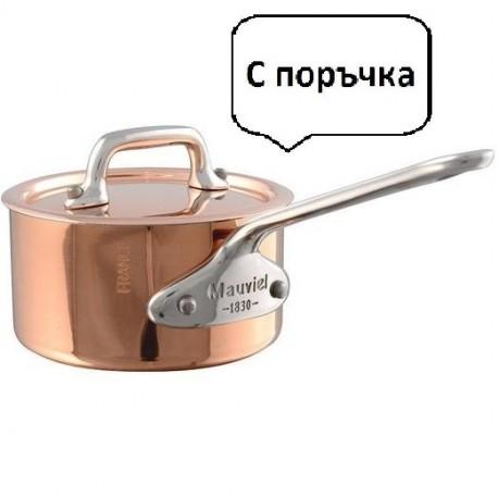 610110 - M'minis, Мини касерола за сос с капак, мед/стомана 18/10, диаметър 9 см, дръжка от стомана
