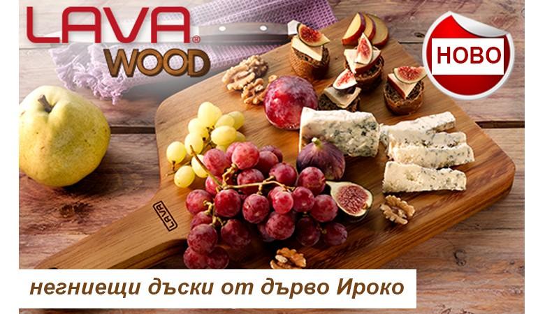 LAVA Wood